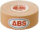 【ABS】 フィッティングテープ F-2 25mm【単品】