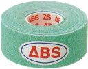 【メール便可】 【ABS】 フィッティングテープ F-3N 25mm【単品】
