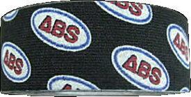 【メール便可】 【ABS】 フィッティングテープ(ブランドテープ) F-ABSブラック 25mm【単品】
