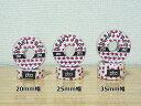 【PBA】 ハート(HEART)テープ25 【単品】