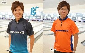 【B+(ビープラ)】 BP010 シンプル・ブランズウィック(Brunswick) 立襟ジッパーシャツ (男女兼用サイズ)