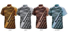 【B+(ビープラ) 新作】 BP041 エクストリームライン(Brunswick) 立襟ジッパーシャツ (メンズ、男女兼用サイズ)