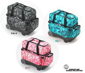 【DV8】 カモフラージュ(迷彩柄) ダブルローラーバッグ