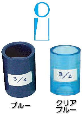 【メール便可】 【COBA】 チップ(SS)グリップ 【ブルー、クリアブルー】 外径31/32〜63/64インチ レギュラーサイズ【単品】