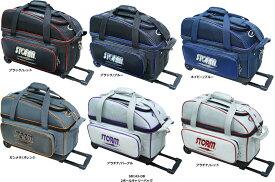 【STORM】 SB143-DB 2ボールキャリーバッグ