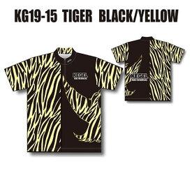 【KEGEL 新作】 ケーゲルシャツ 2019第3弾 【TIGER BLACK/YELLOW】 (男女共用サイズ)