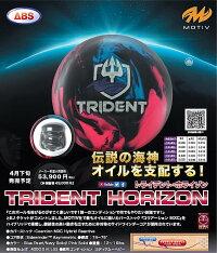 【MOTIV】トライデント・ホライゾン
