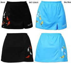 【SSOSIO お取り寄せ】 ソシオSKT-23015 ボウリングスカート