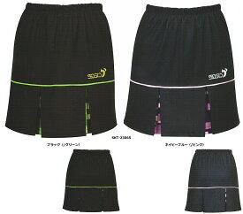 【SSOSIO お取り寄せ】 ソシオSKT-23065 ボウリングスカート