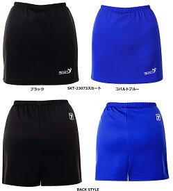 【SSOSIO お取り寄せ】 ソシオSKT-23073 ボウリングスカート