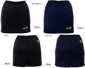 【SSOSIO お取り寄せ】 ソシオSKT-23099 ボウリングスカート
