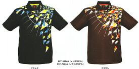 【SSOSIO お取り寄せ】 ソシオSST-52066(Men's),SST-72066(Ladie's) ボウリングポロシャツ