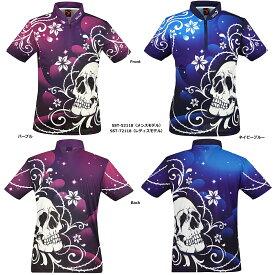 【SSOSIO お取り寄せ】 ソシオSST-52118(Men's),SST-72118(Ladie's) ジップアップハイネック ボウリングシャツ