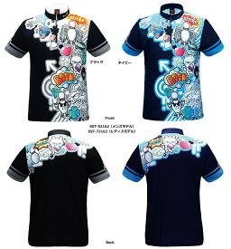【SSOSIO 新作お取り寄せ】 ソシオSST-52162(Men's),SST-72162(Ladie's) ジップアップハイネック ボウリングシャツ