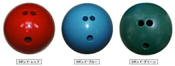 【レッスン、トレーニング専用】 ボウリングゴムボール