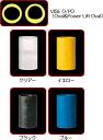【VISE】 バイス O/POグリップ 外径31/32インチ レギュラーサイズ【単品】