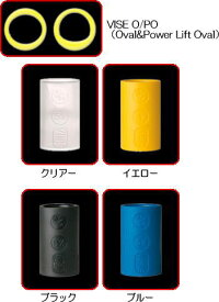 【メール便可】 【VISE】 バイス O/POグリップ 外径31/32インチ レギュラーサイズ【同一カラー、サイズ5個セット】