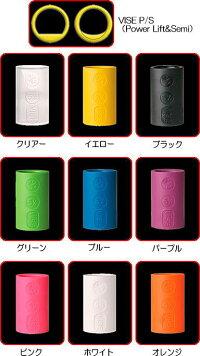 【メール便可】【VISE】バイスP/Sグリップ外径31/32インチレギュラーサイズ【同一カラー、サイズ5個セット】