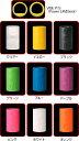 【VISE】 バイス P/Sグリップ 外径31/32インチ レギュラーサイズ【同一カラー、サイズ5個セット】