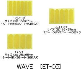 【メール便可】 【WAVE】 ET-05 【カットタイプ】【単品】