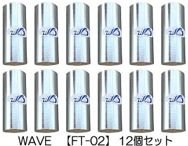 【WAVE】 FT-02 【12巻セット】