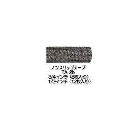 【メール便可】 【WAVE】 TA-2b 【3/4インチ8枚、1/2インチ12枚】