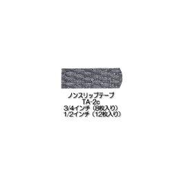 【メール便可】 【WAVE】 TA-2c 【3/4インチ8枚、1/2インチ12枚】