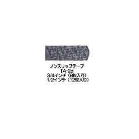 【メール便可】 【WAVE】 TA-2d 【3/4インチ8枚、1/2インチ12枚】