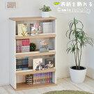 書棚オープン書棚絵本絵本ラック書棚オープンラックオープンシェルフ本木製オシャレフレンチカントリー新生活シンプル【日本製】フレンチカントリー風本棚AR-9060wh幅60