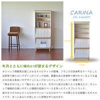【日本製】【カリーナシリーズ】フレンチカントリー風キャビネットオープンの収納棚と雑誌を飾ったまま中の物が出し入れ可能なディスプレイ収納が合わさった便利なキャビネット【RCP】5002014