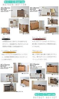 楽天市場 リビング収納 キャビネット nc cseries b room interior