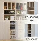 組み合わせ収納オープン+扉(棚)収納庫PC-9060OP+9060t【SET】プラスキャビネットバッグや帽子・小物などの収納に便利なオープンタイプと扉(棚)タイプのお得なセット