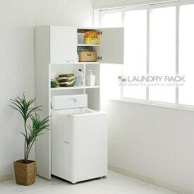 【日本製】洗濯機ラック NC1880 洗濯用品の収納に便利!ランドリーラック 収納 サニタリーラック☆