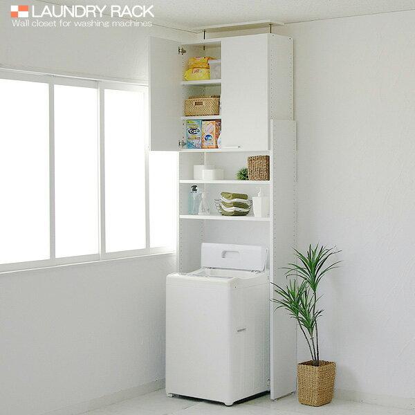 【日本製】つっぱり式の洗濯機ラック80型 洗濯用品の収納に便利!ランドリーラック 洗濯機ラック サニタリーラック 壁面収納 耐震☆