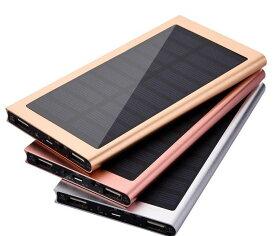 モバイルバッテリー 薄型 軽量 大容量 ソーラーバッテリー PSE適合