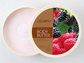 【訳アリ特価】DELON BODY BUTTER RASBERRY & BLACK CURRANT(デロン ボディーバター ラズベリー&カシス)