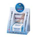 【送料無料・代引不可】ラヴィリン リフレッシュクリームフット用3.8g(医薬部外品)