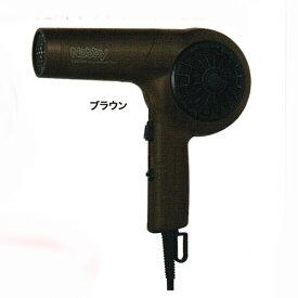 【超軽量プロ仕様】ノビーヘアードライヤー NB1501ブラウン【NEW】限定色