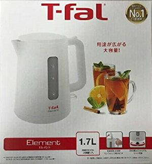 T-fal ティファール 電気ケトルエレメントホワイト1.7L【送料無料】