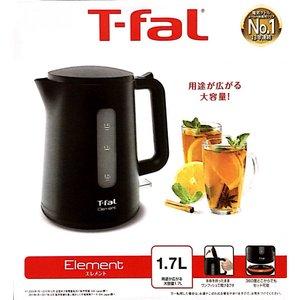 T-fal ティファール 電気ケトルエレメントブラック1.7L【送料無料】