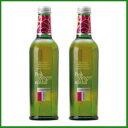 【送料無料】英国生まれのハーブドリンク 《ソーンクロフト ハーブコーディアル》 ピンクジンジャー 容量:375ml (2個セット)【美容飲料】