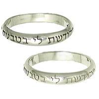 ヘブライ語 シルバーリング(レディース)(指輪)*FREE STYLE(フリースタイル)