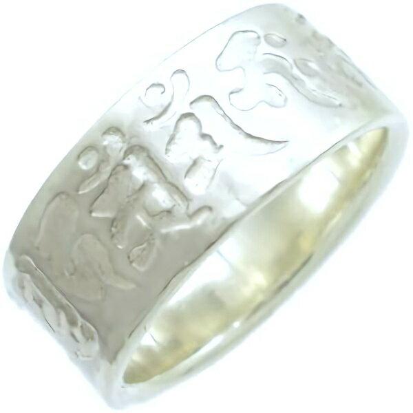 ホワイト/十三仏 梵字 シルバーリング(指輪)*十三佛、お守り