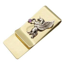 (2月)アメジスト 有翼の ユニコーン スリムブラスマネークリップ 誕生石