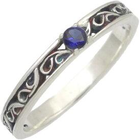 (9月)サファイア ブラック スクロール シルバーリング(指輪) 誕生石