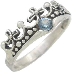 (12月)タンザナイト クロス クラウン シルバーリング(指輪) 誕生石