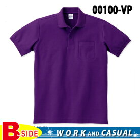 【半袖ポロシャツ】【無地】【24色8サイズ】形状安定が嬉しいポケット付定番ポロシャツ【プリントスター】【printstar】00100-VP【メール便発送可】