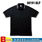 【ポロシャツ】【無地】【14色6サイズ】衿袖口のラインがアクセントの個性派ポロ【プリントスター】【printstar】00191-BLP