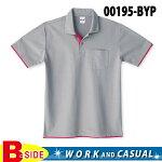【ポロシャツ】【無地】【12色6サイズ】まるで重ね着みたい!?【プリントスター】【printstar】00195-BYP