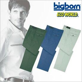 4411 ビッグボーン【Big born】 大人に似合う高級素材 ツータックスラックス